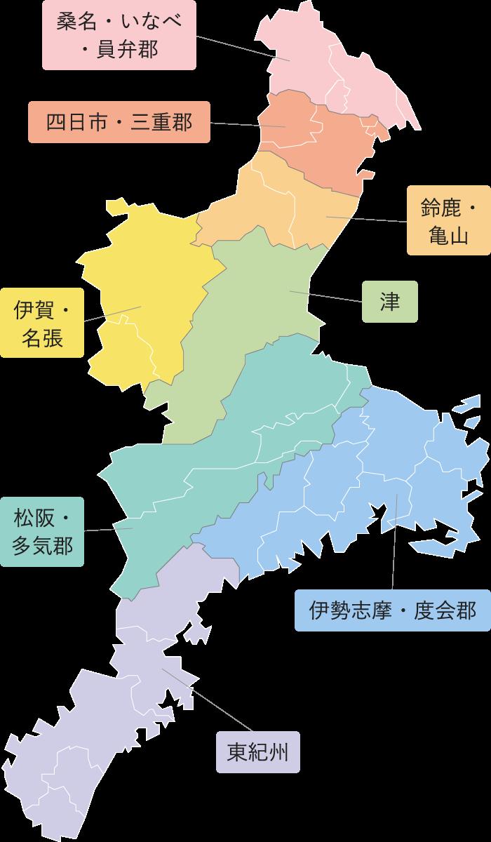 三重県内の保育施設紹介 | みえのほいく(三重県保育士・保育所支援 ...